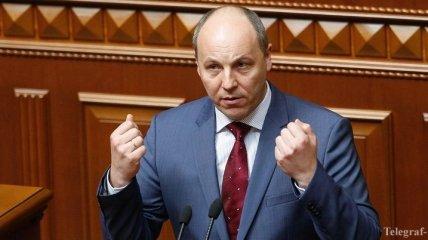 Парубий надеется на решение США по оружию для Украины до конца года