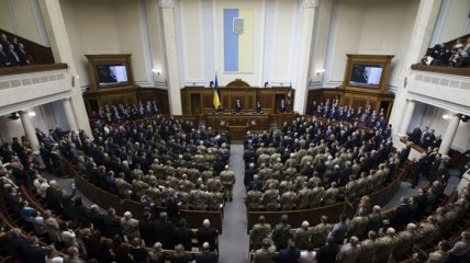 """В ЕС поставили сроки принятия Украиной """"языкового закона"""""""