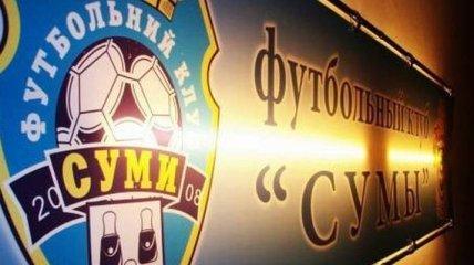 Один футбольный клуб Украины лишен профессионального статуса