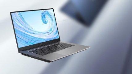 С подарками: Huawei MateBook D14 и MateBook D15 приехали в Украину
