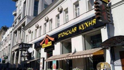 Спустя месяц в Харькове так и не смогли найти виновника отравления 90 человек суши