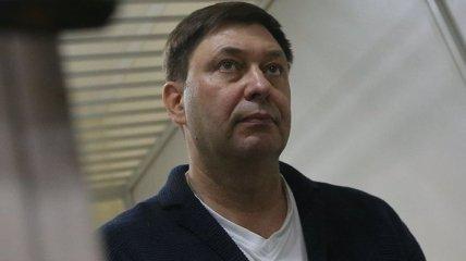 СБУ анонсировала новые подозрения по делу Вышинского