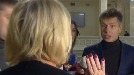 В кулуарах Рады депутаты в очередной раз устроили скандал (Видео)