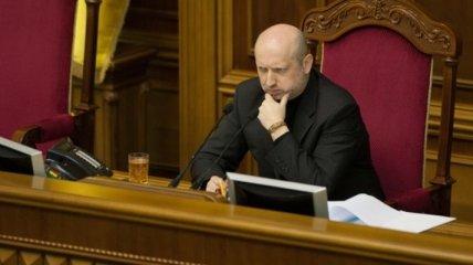 Турчинов закрыл 4-ю сессию ВР и открыл 5-ю