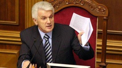 Рада вернула проект Госбюджета-2013 в Кабмин для доработки