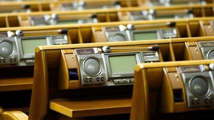 Верховная Рада назначила четверых судей КС