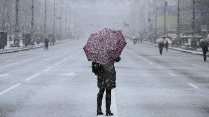 Погода в Украине на 29 декабря: ожидается существенное похолодание