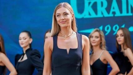 "Конкурс красоты ""Мисс Украина-2021"""