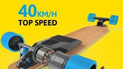 В Германии разрабатывают скейтборд на электродвигателе