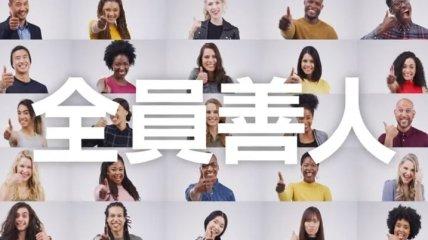 """Under World: японцы создали """"позитивную"""" социальную сеть с ИИ"""
