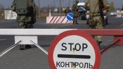 Украинец пытался незаконно переправить через границу автозапчасти