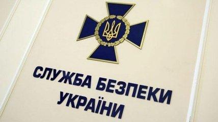 Зеленский назначил руководителей СБУ в шести областях: список