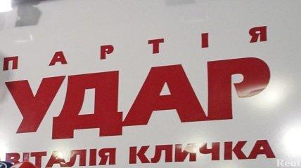 """Позиция """"УДАРа"""" неизменная - Президент должен прийти в парламент"""