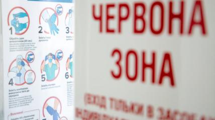 """В каких регионах ситуация с коронавирусом приближается к """"красной"""" зоне"""