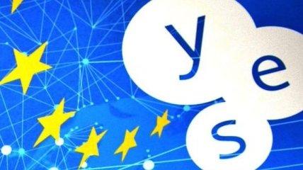 Киев готовится принять 16-й форум YES
