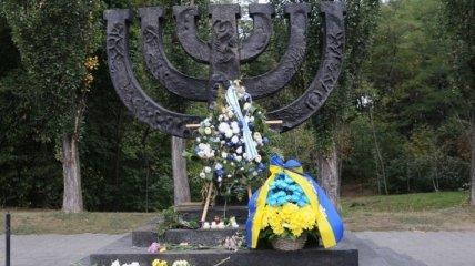 Кабмин утвердил мероприятия к 75-й годовщине трагедии Бабьего Яра