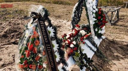 Состоялись похороны белоруса, убитого в украинской столице