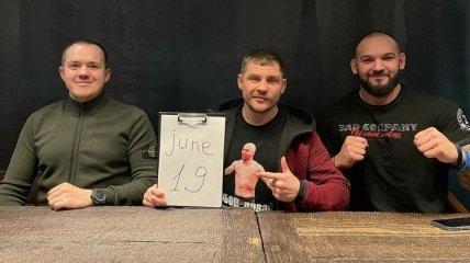 Беринчик назвал дату кулачного боя с российским другом Макгрегора