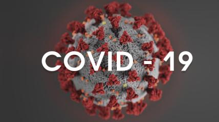 Статистика коронавируса в Украине 5 октября