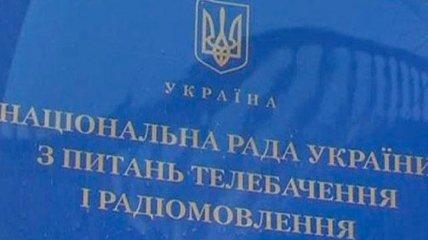 """Нацсовет может проверить """"112 Украина"""" из-за высказывания Мураева"""