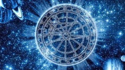 Бизнес-гороскоп на неделю (25.05. - 31.05.2020): все знаки зодиака