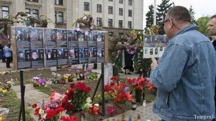 Суд разрешил обнародовать информацию о причине гибели людей в Одессе 2 мая