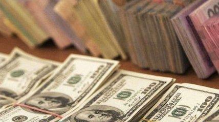 Еще одно валютное ослабление: НБУ отменяет лимит на репатриацию средств от продажи ценных бумаг