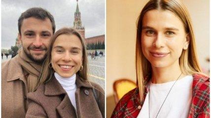 Юлія Привалова встряла у скандал через фото в Москві