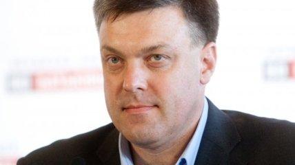 """""""Свобода"""" заставит законодательно возвращать средства из офшоров"""