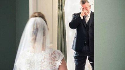 Трогательные снимки отцов, увидевших своих дочек в свадебных платьях (Фото)