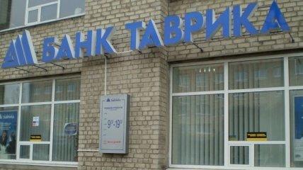 """Фонд гарантирования вкладов рассчитается за банк """"Таврика"""""""