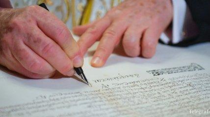 Словарь современного украинского языка и сленга назвал слово года