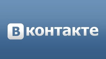 """""""ВКонтакте"""" появится возможность отправлять сообщения сообществам"""