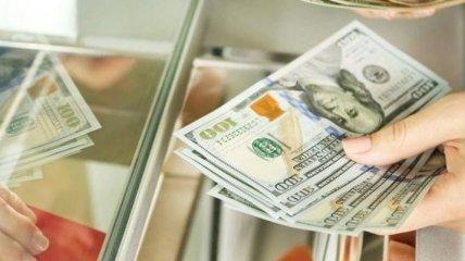 Свежие курсы валют от НБУ: доллар подешевел