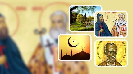 Какие завтра праздники: традиции и приметы на 24 мая