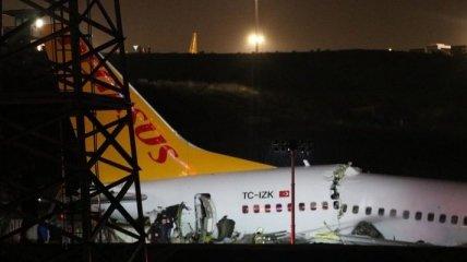 Жертвы авиакатастрофы: В Стамбуле госпитализировали не менее 52 человек