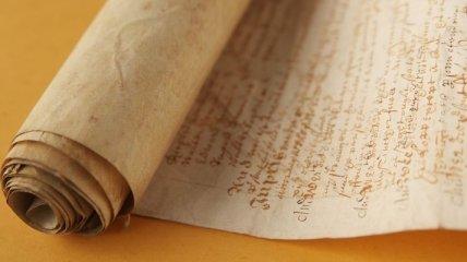 В Израиле открылась интернет-библиотека свитков Мертвого моря