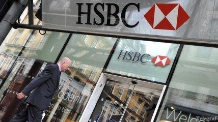 Крупнейшие банки мира создадут единую службу проверки клиентов