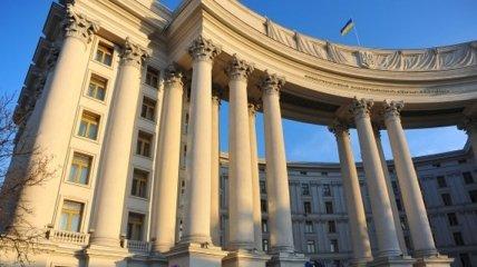 МИД: Власти восстанавливают безопасное функционирование Посольства РФ в Украине