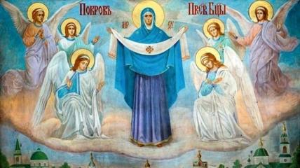 Покрова Пресвятой Богородицы - народные приметы