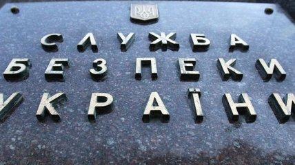 СБУ обезвредила нарколабораторию в Закарпатской области