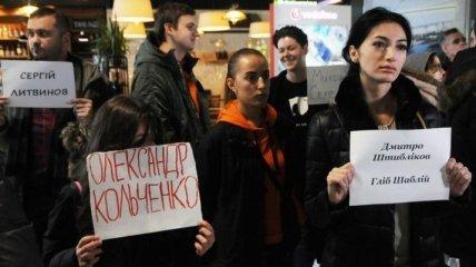 В аэропортах Украины и мира прошли акции в поддержку незаконно осужденных в РФ