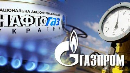 """В """"Газпроме"""" ответили """"Нафтогазу"""": """"Никто не предлагал Украине российский газ"""""""