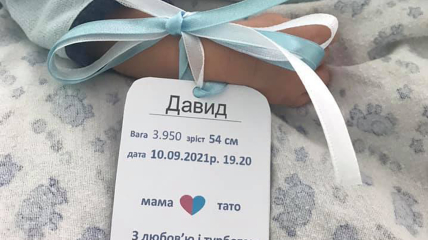 Бирка на руке новорожденного - его первый документ