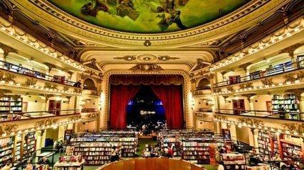 Как выглядит самый красивый книжный магазин (Фото)