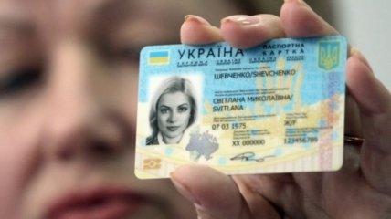 В Миграционной службе сообщили, когда ID-карты заменят паспорта