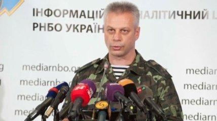 В зоне АТО погиб украинский военный, еще 7 ранены
