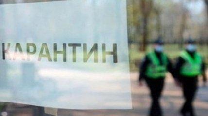 """Еще одну область в Украине отнесли к """"красной"""" зоне карантина"""