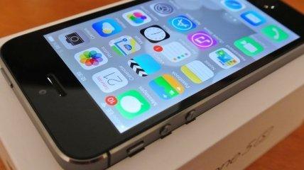 Apple случайно рассекретила новый iPhone