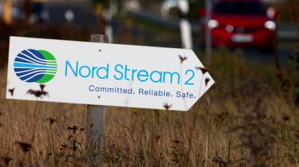 """""""Північний потік-2"""" спричинить за собою нові санкції США"""